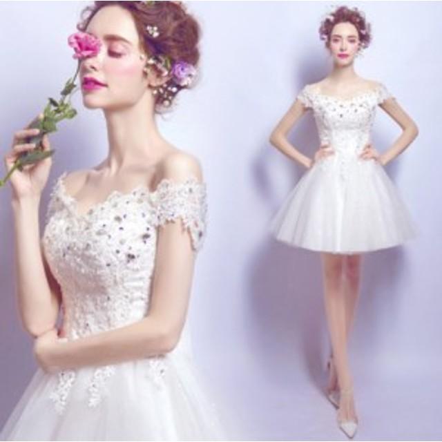 f469486231a07 結婚式ワンピース お嫁さん 豪華な ウェディングドレス 花嫁 ドレス ミニ丈 aライン ミニ