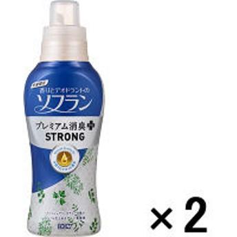 【アウトレット】ライオン 香りソフラン プレミアム消臭プラスSTRONG 本体 570mL 1セット(2本:1本×2)