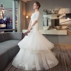 ボートネック 5分袖 ブライダルドレス 結婚式 花嫁 レース ロングドレス フレア フリル フォーマルウェディングドレス 上品 着痩せ