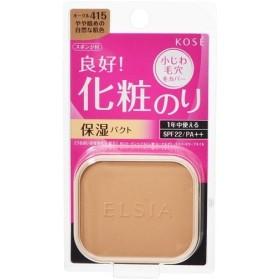 エルシア プラチナム 化粧のり良好 モイストファンデーション レフィル 415 オークル ( 9.3g )/ エルシア