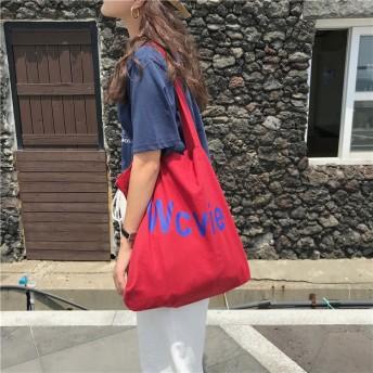 新型韓国ファッション大容量 旅行に便利 純棉帆布 トートバッグ バッグ レディース 大容量 マザーズ バッグ ショッピング バッグ エコバッグ レディース お出かけ 外出 キャンパスE92