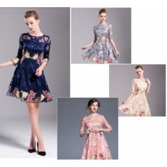 花柄刺繍上品ワンピースドレス パーティー 二次会 結婚式 気品溢れ 膝丈 Aライン ドレス ワンピース