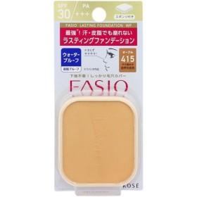 ファシオ ラスティング ファンデーション WP 415 オークル ( 10g )/ fasio(ファシオ)