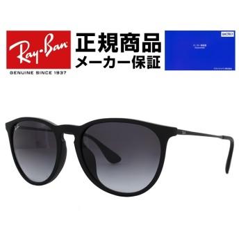 レイバン サングラス エリカ RayBan RB4171F 622/8G 54サイズ ERIKA エリカ フルフィット Ray-Ban メンズ レディース ブランドサングラス メガネ