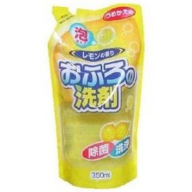 ロケット マイ おふろの洗剤 泡タイプ レモンの香り つめかえ用 ( 350mL )