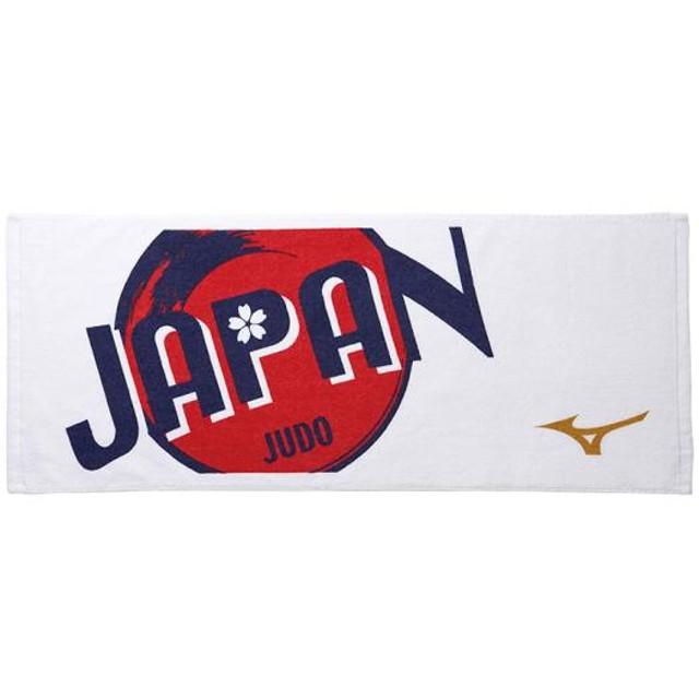 MIZUNO SHOP [ミズノ公式オンラインショップ] 柔道日本代表応援フェイスタオル 01 ホワイト 22JY7501
