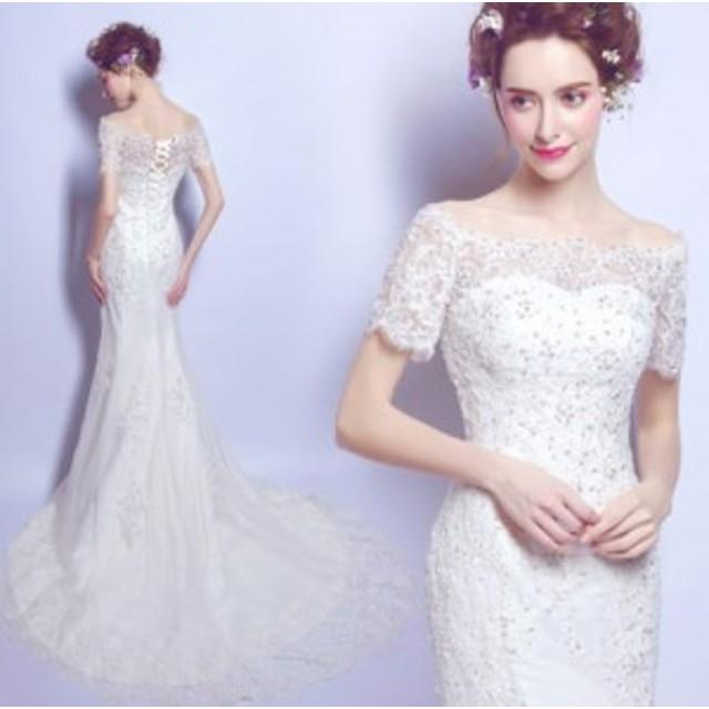 結婚式ワンピース お嫁さん 豪華な ウェディングドレス 花嫁 ドレス オフショルダー ビスチェタイプ 姫系ドレス 白ドレス