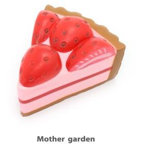 【オンワード】 Mother garden(マザーガーデン) MG 柔らかイチゴタルト【MGスクイーズ】534-65687 赤 901 キッズ