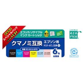 エコリカ互換リサイクルインクカートリッジ6色パックECI-EKUI-6PS