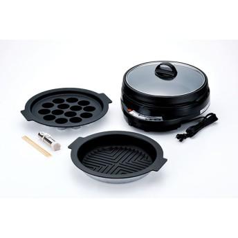 グリルパン3点セット ホットプレート・グリル鍋