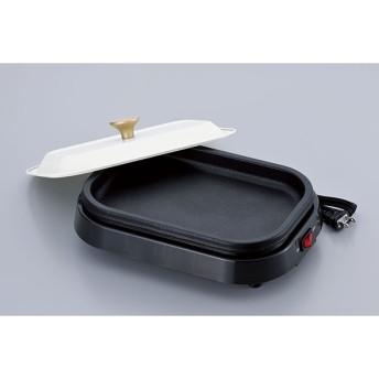 ブランブリエ ミニホットプレート ホットプレート・グリル鍋