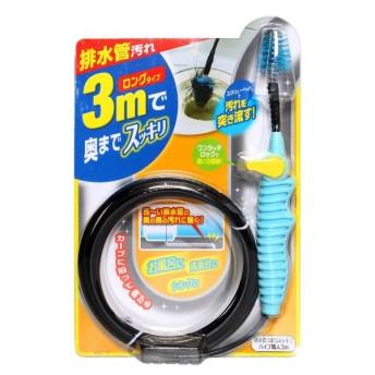 排水管つまりスッキリパイプ職人3m 掃除用品