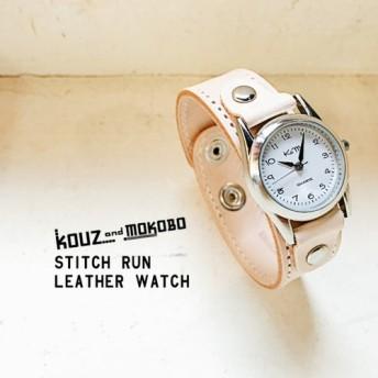 ▲STITCH 革が好き!純粋無垢なヌメの魅力「ステッチラン 腕時計」男女兼用(SRW-WWW-WS)