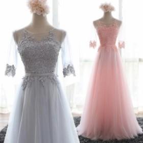 2018新作 結婚式 チュール 二次会 ロングドレス パーティドレス ウエディングドレス フェミニン イブニングドレス スレンダーライン