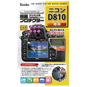 ケンコー KLP-ND810 液晶プロテクター ニコン D810専用