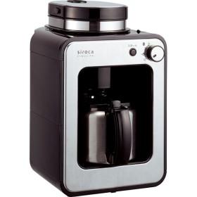 【シロカ】全自動コーヒーメーカー