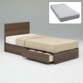【フランスベッド】 ベッドフレーム引き出しつきタイプ+高密度連続スプリングマットレス シングル ウォールナット シングル