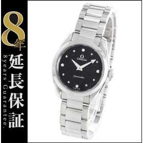 オメガ シーマスター アクアテラ ダイヤ 腕時計 レディース OMEGA 220.10.28.60.51.001_8