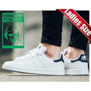 【アディダス スタンスミス スニーカー レディースサイズ】adidas STAN SMITH wht/navy ホワイト/ネイビー STAN SMITH
