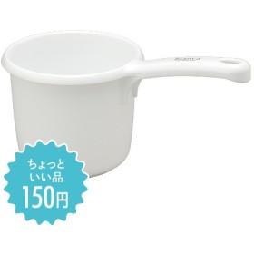 ビアンカ 手桶 ホワイト