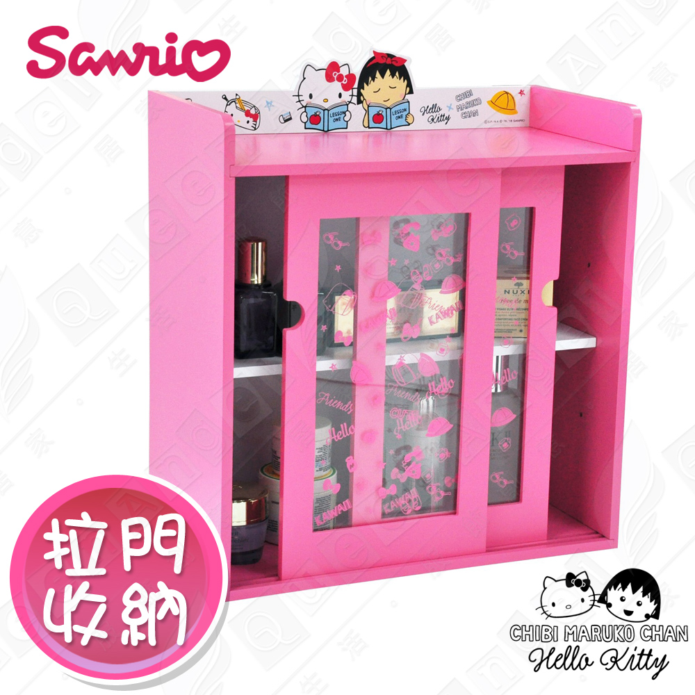 【Hello Kitty x 小丸子】超可愛聯名款收納拉門櫃 桌上拉門收納 擺飾收納櫃(正版授權)