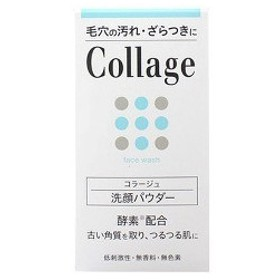 持田ヘルスケア コラージュ 洗顔パウダー 40g 洗顔・シェービング