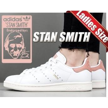 【アディダス スタンスミス】adidas STAN SMITH ftwwht/ftwwht/rawpin【スニーカー レディース サイズ】