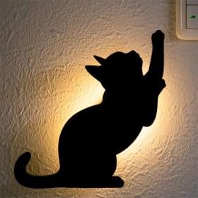 LEDライト Thats Light! CAT WALL LIGHT かりかり ( 足元灯 LED 猫 フット ライト ウォールライト ねこ おしゃれ センサーライト 屋内