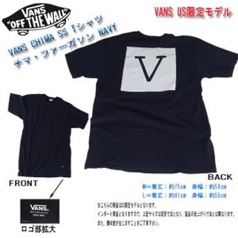 バンズ ヴァンズ VANS US限定モデル CHIMA SS Tシャツ チマ・ファーガソン NAVY  メール便配送