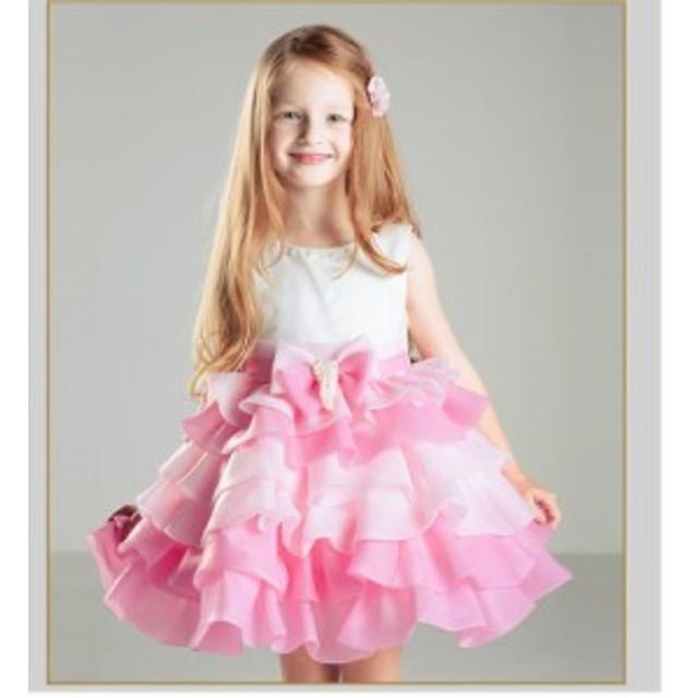 25fd34426d0a9 可愛い 女の子 子どもドレス 子供服 プリンセスドレス フォーマルワンピース90 100 110 120 130 140