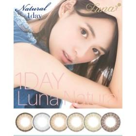 ルナ ナチュラル ワンデー LUNA Natural 1day (1日/10枚入)