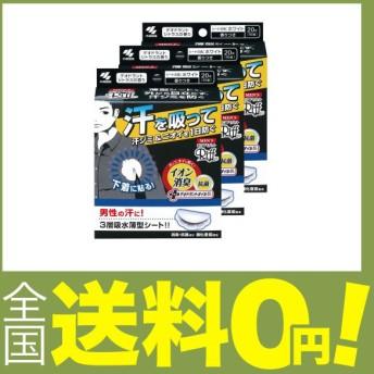 メンズ リフ あせワキパット あせジミ防止・防臭シート ホワイト 20枚 ×3個