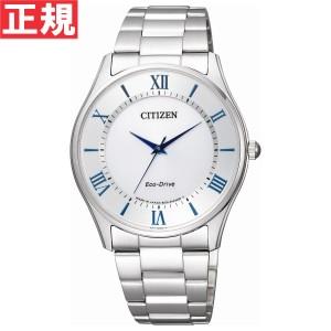 ペアウォッチ エコドライブ コレクション メンズ ソーラー BJ6480-51E 腕時計 シチズン CITIZEN