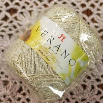 【処分品】 ハマナカ ベラーノ 2X 【KN】 サマーヤーン 毛糸 1805