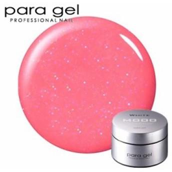 ジェルネイル カラージェル パラジェル para gel カラージェル G014 ストロベリームース