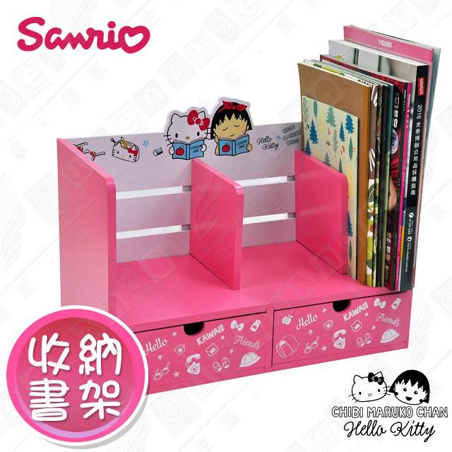 【Hello Kitty x 小丸子】超可愛聯名款收納書架 桌上文件架 抽屜收納(正版授權)