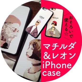 [ メール便で 送料無料 ]大人気映画『 LEON 』 の スマホケースです。【 マチルダ レオン 】iPhone X / iPhone 8 / 8Plus / iPhone 7 / 7Plus