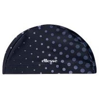 (セール)Ellesse(エレッセ)スイミング キャップ DOTS SWIM CAP ESC0502 K レディース K