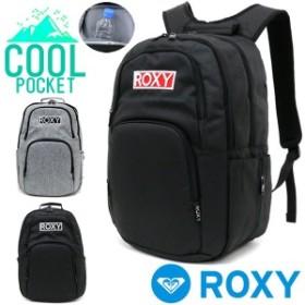 送料無料 ROXY リュック リュックサック バックパック デイバッグ バッグ メンズ レディース 大容量 通勤 通学 スポーツ