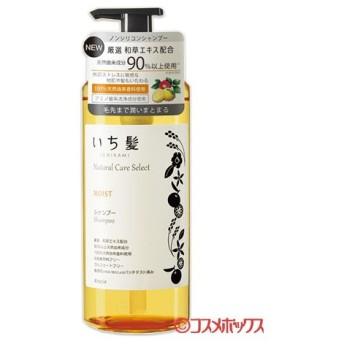 【5%還元】いち髪 ナチュラルケアセレクト モイスト シャンプー ポンプ 480ml クラシエ(Kracie)
