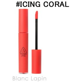 スリーコンセプトアイズ 3CE ベルベットリップティント #ICING CORAL 4g [398061]【メール便可】