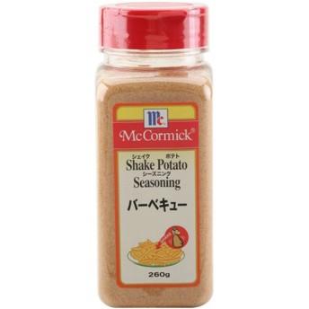 ユウキ食品 マコーミック MCポテトシーズニング バーベキュー 260g 1個