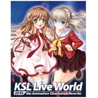 KSL Live World 2016 the Animation Charlotte&Rewrite 初回生産限定版 【ブルーレイ ソフト】