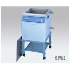 アズワン AS ONE 卓上大型超音波洗浄器VS-600RZ 1-2645-01 [A071301]