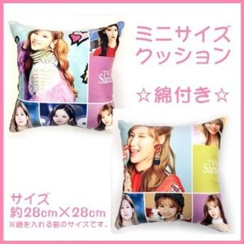 【送料無料】TWICW サナ 両面 ミニ クッション 韓流 グッズ ac026-3
