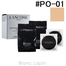 ランコム LANCOME タンイドルウルトラクッションコンパクト レフィル #PO-01 14gx2 [662635]【ウィークリーセール】