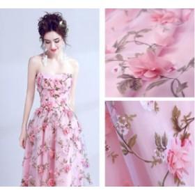ビスチェドレス ベアトップ パーティードレス プリント花柄 素敵 ロング オフショルダー 結婚式 二次会 お呼ばれ フラワー ピンク