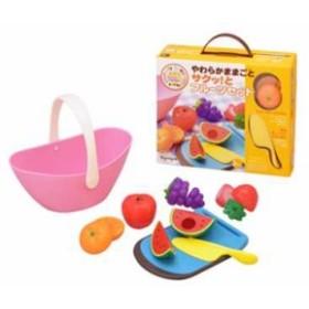 やわらかままごと サクッ!とフルーツセット 本物志向でリアルなおままごと 洗えて清潔 柔らか素材で安心 キッチン おもちゃ 知育玩具