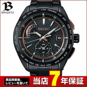 BRIGHTZ ブライツ SEIKO セイコー 電波ソーラー SAGA263 メンズ 腕時計 国内正規品 黒 ブラック ピンクゴールド チタン メタル