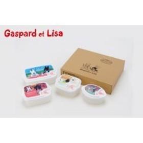 リサとガスパール レンジ容器4点セット LG23